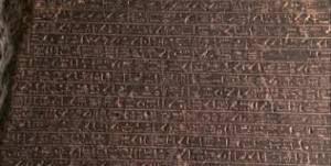 Close up of El Arish hieroglyphic inscription
