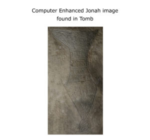 Computer-enhanced-Jonah-image-found-in-Tomb-