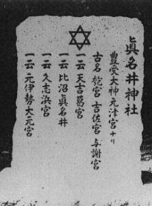 japan1-1
