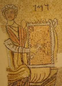 King David in 6th century Gaza synagogue