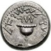 First century Jerusalem Jewish coin